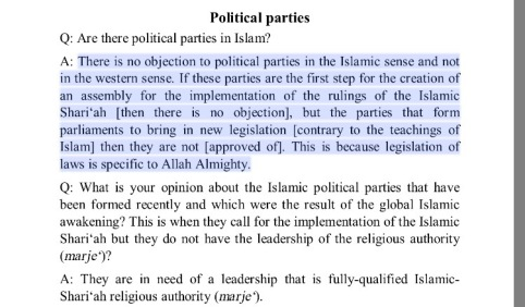 Political parties are an acceptable first step towards Shari'ah