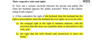 A wife needs permission to leave the home as to not deny her husband's right to have sex