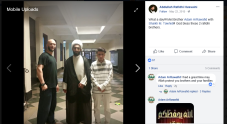 "Tawhidi pictured with ""AbdullahRafidhi"""