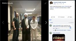 """Tawhidi pictured with """"AbdullahRafidhi"""""""